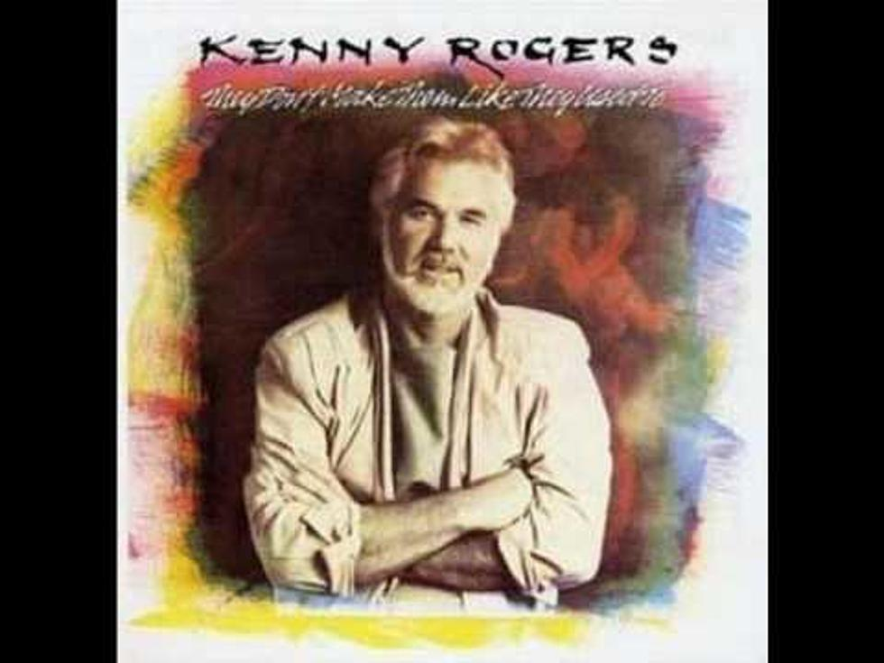 Listen to The Song Prince Wrote for Kenny Rogers