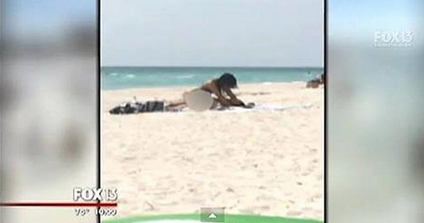 Пляж карта секс
