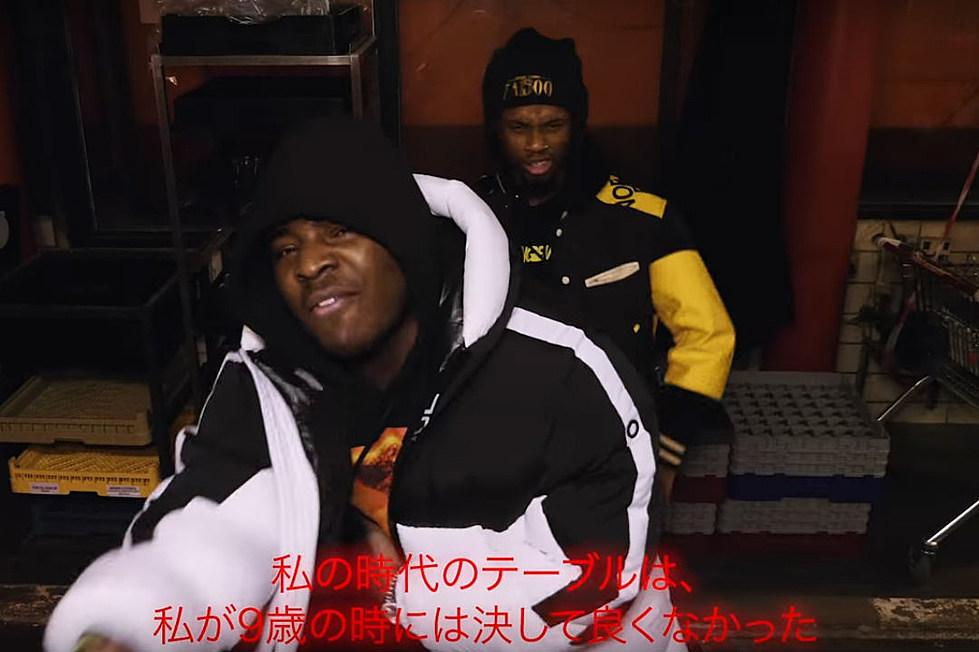 Resultado de imagen para denzel curry idk  freestyle video