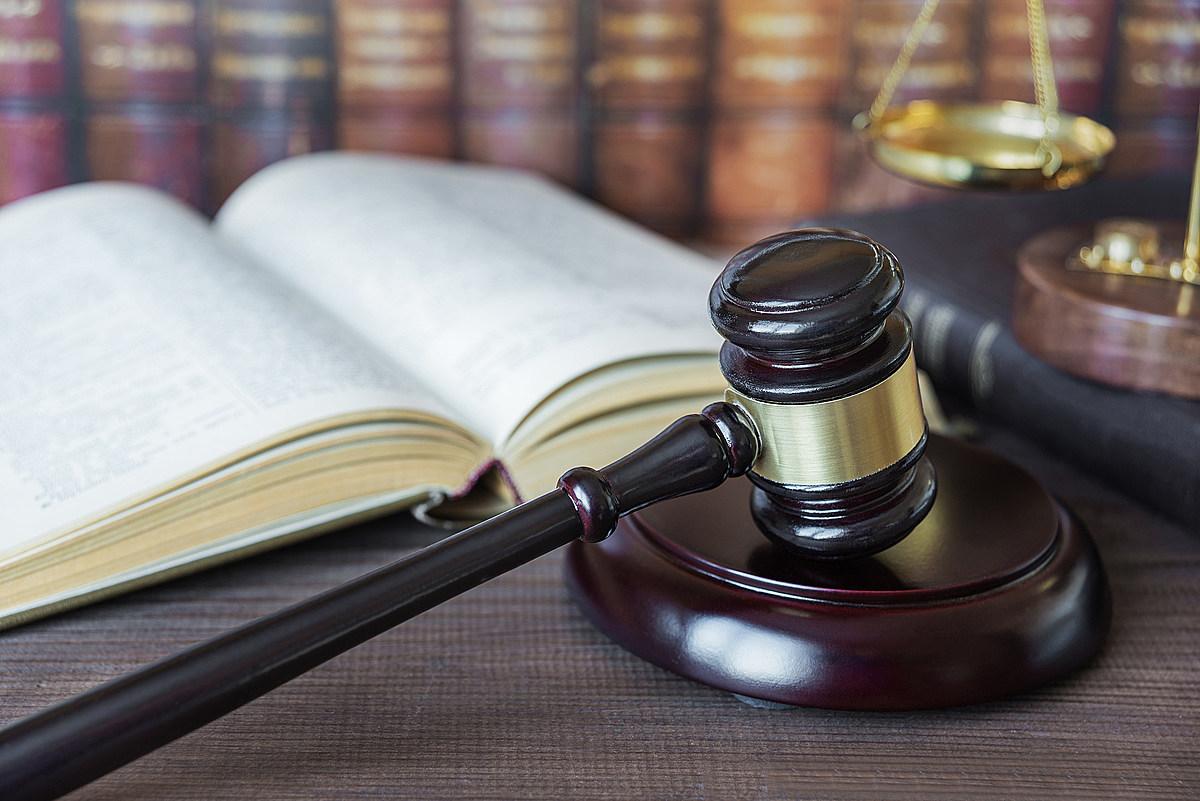 Картинка для презентации закон