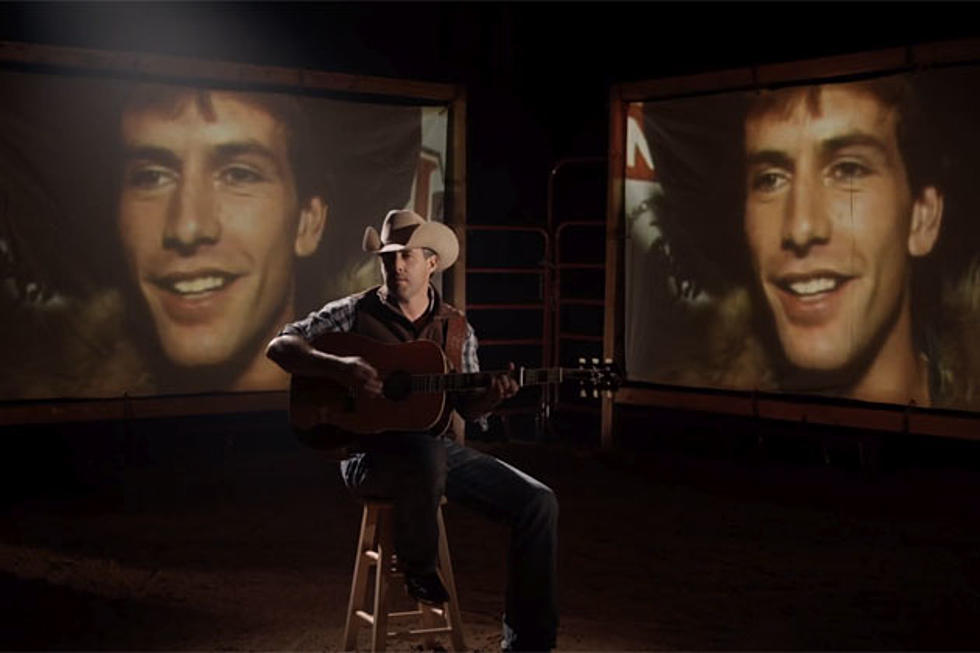 aaron watson grizzly rose