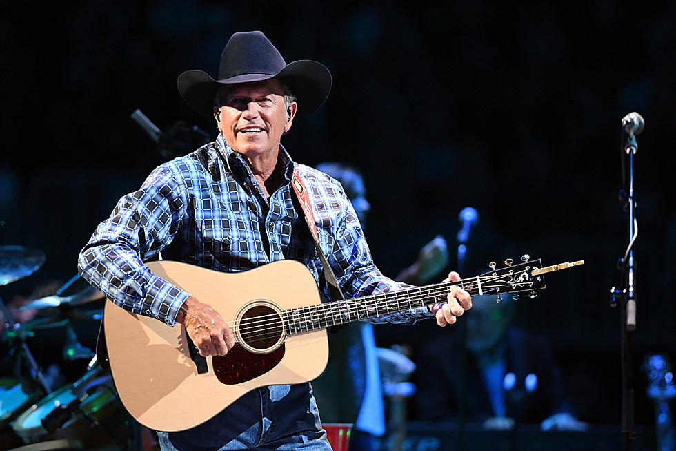 20 Best George Strait Songs