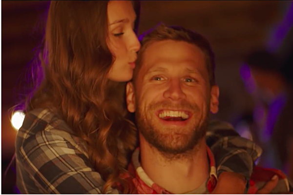 Chase Rice's 'Eyes on You' Video Is Look at Putting Love First