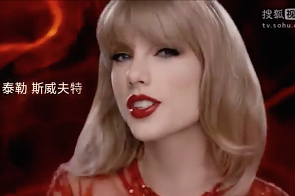 Taylor Swift Stars in Chinese Toyota Commercial [VIDEO]