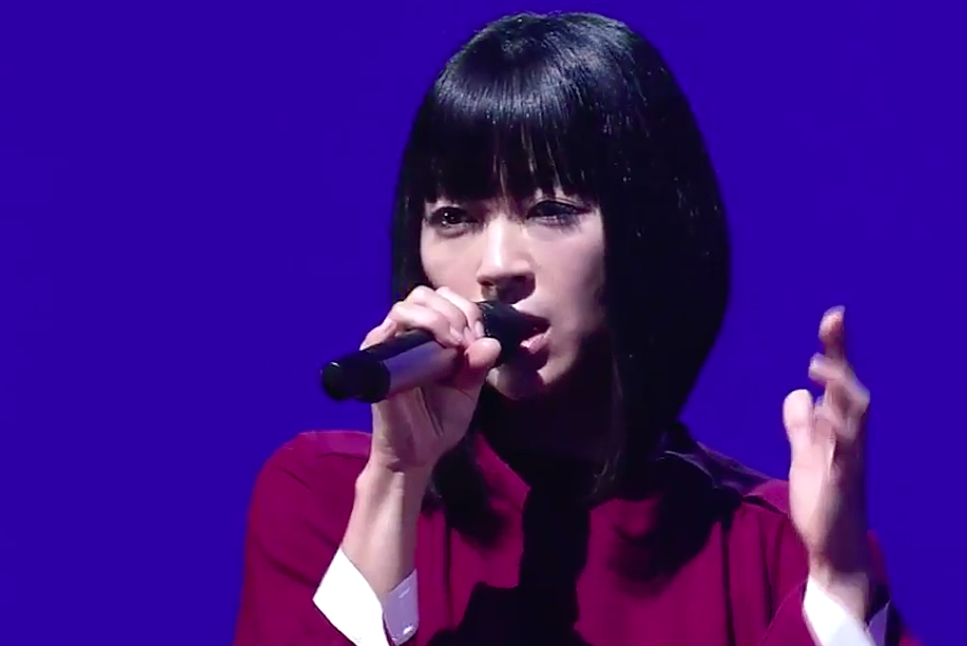 Utada Hikaru Debuts 'Tomodachi,' a Nod to LGBT Community About