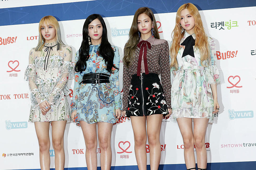BLACKPINK Members to Make Solo Debuts