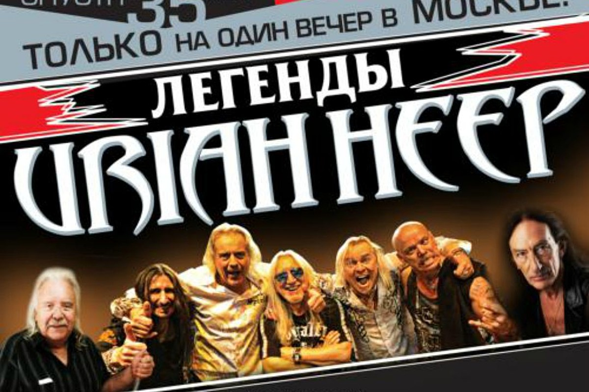 Uriah Heep Announce One Off Reunion Show With Former Members
