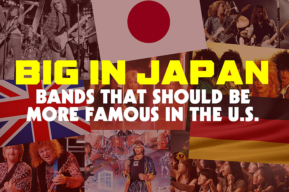 Big in Japan: Bands That Should Be More Famous in the U S