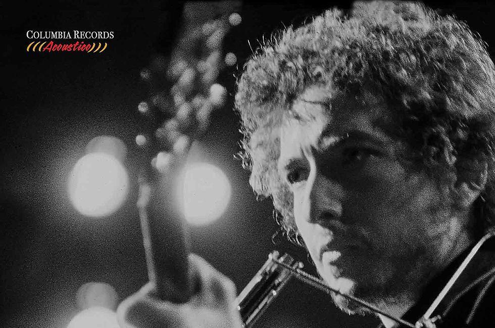 Bob Dylan, 'More Blood, More Tracks': Album Review
