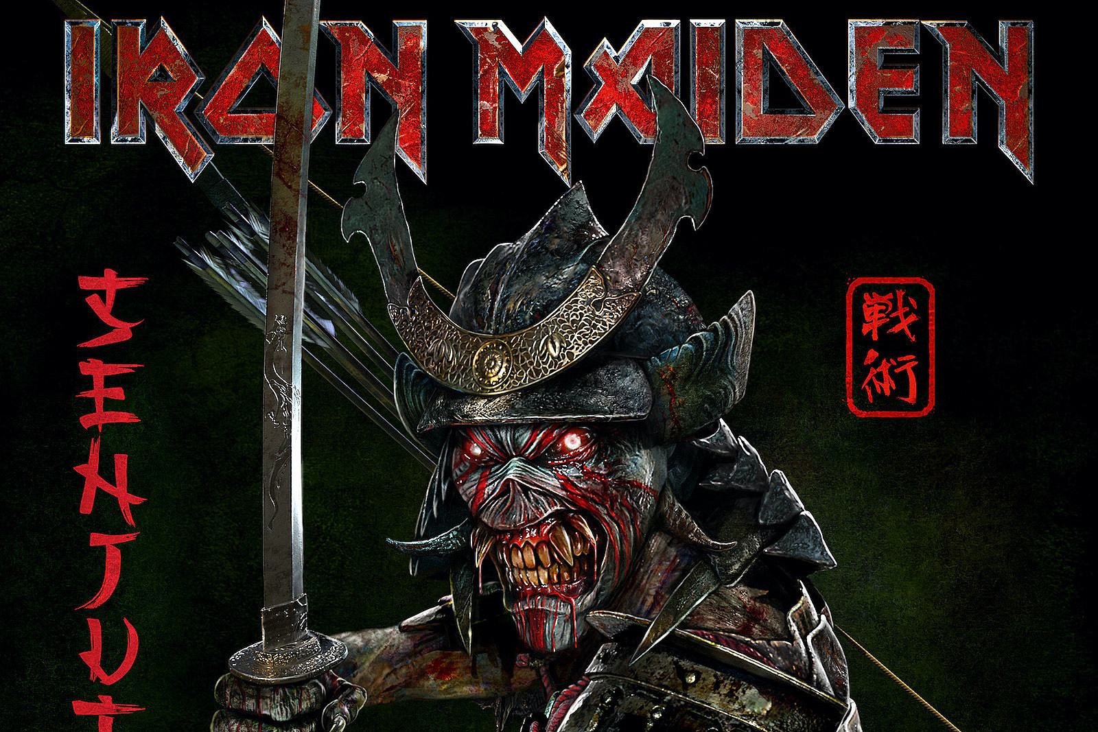 Iron Maiden Announce New Album, 'Senjutsu'
