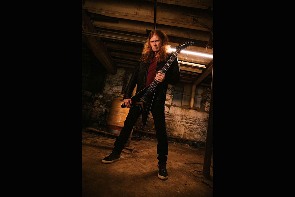Дэйв Мастейн подтверждает сотрудничество с Gibson Guitars