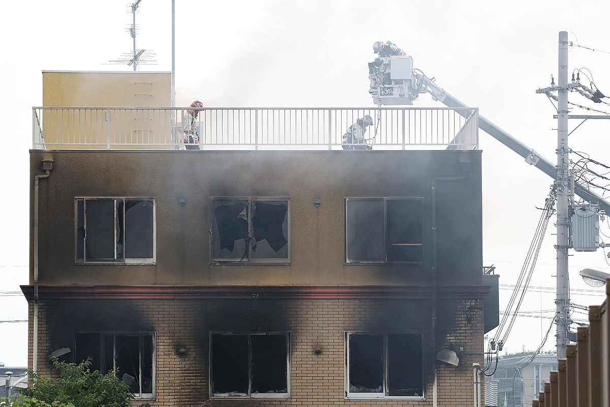 suspected arson in japanese anime studio leaves at least