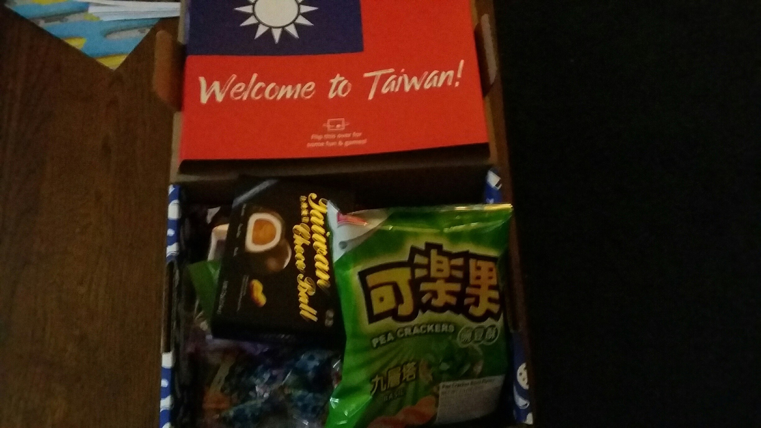 The Sedalia Snack Squad (With Guests) Takes On: Taiwan