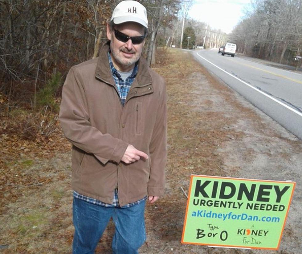 Dan Needs a Kidney