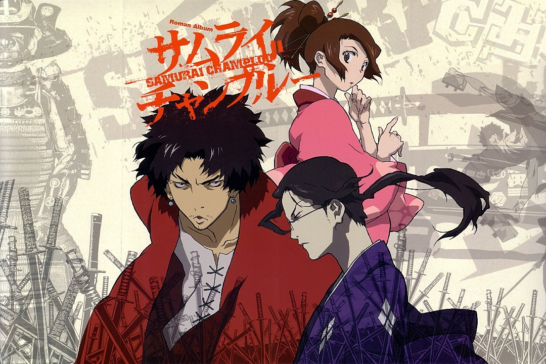 Screen Page Sounds Of The Battlecry In Samurai Champloo