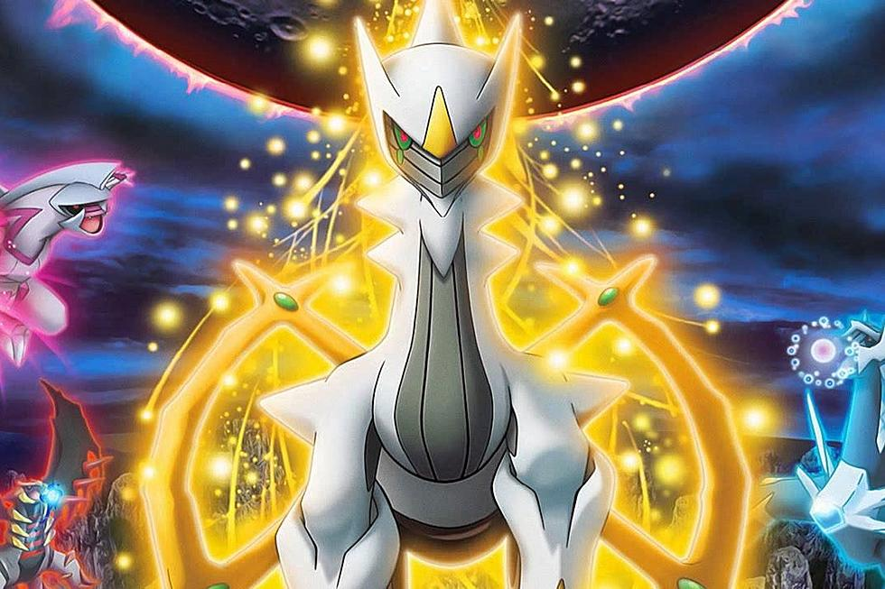 Screen Page Pokemon Go God Level In Arceus The Jewel Of Life