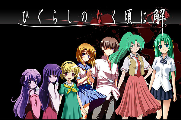Screen & Page: Unlock the Secrets Of 'Higurashi: When They Cry'