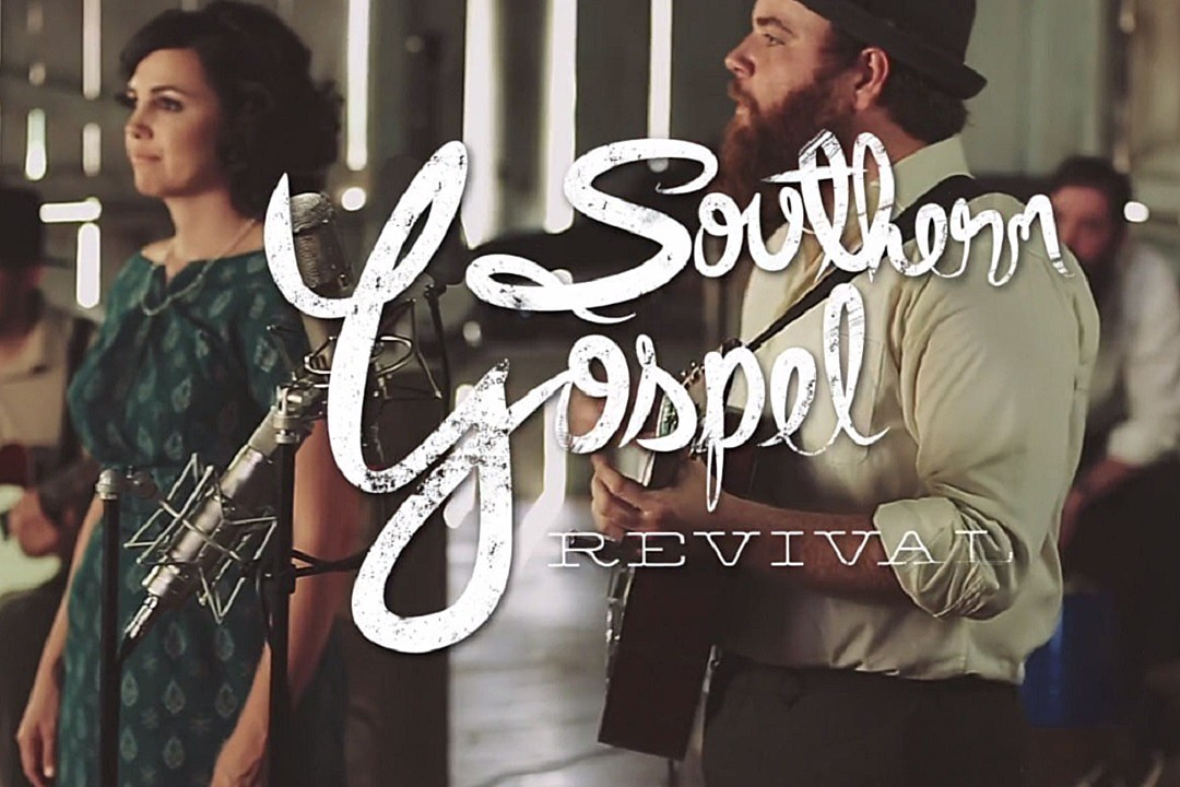 Second 'Southern Gospel Revival EP' Released