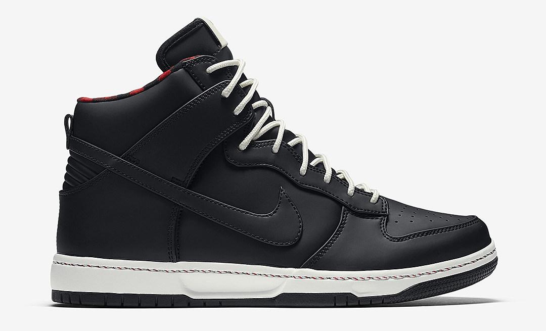 Nike Dunk High Ultra Rain 97abc93af296