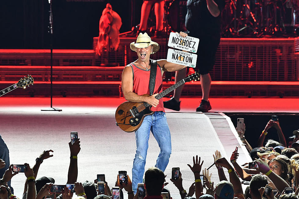 Brad Paisley Stars In New Nationwide Commercial Watch