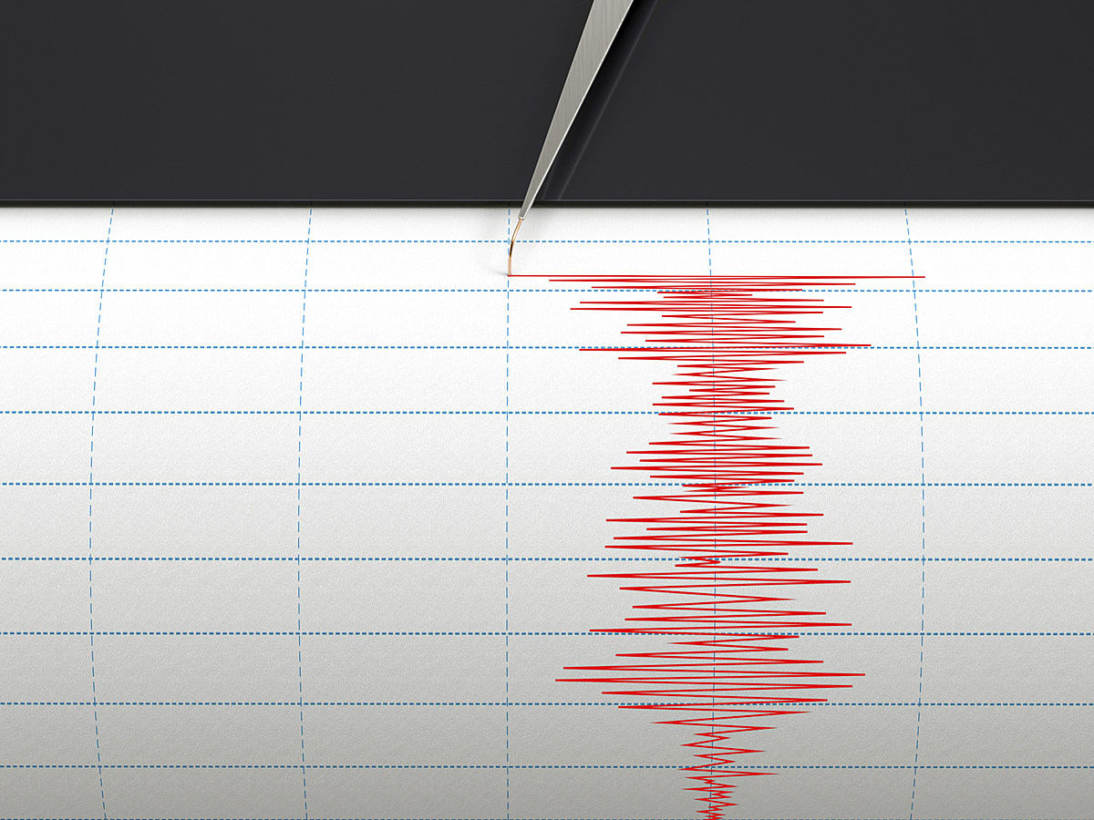 Possible Small Earthquake, Sonic Boom Being Reported in H.V.