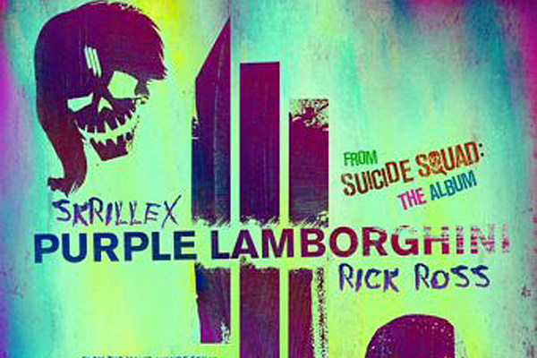 Rick Ross And Skrillex Link Up For Purple Lamborghini Xxl