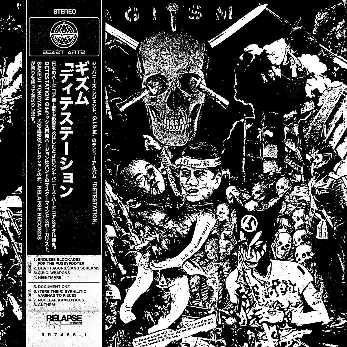 Japanese hardcore legends G.I.S.M. finally reissue debut LP on vinyl, streaming & more