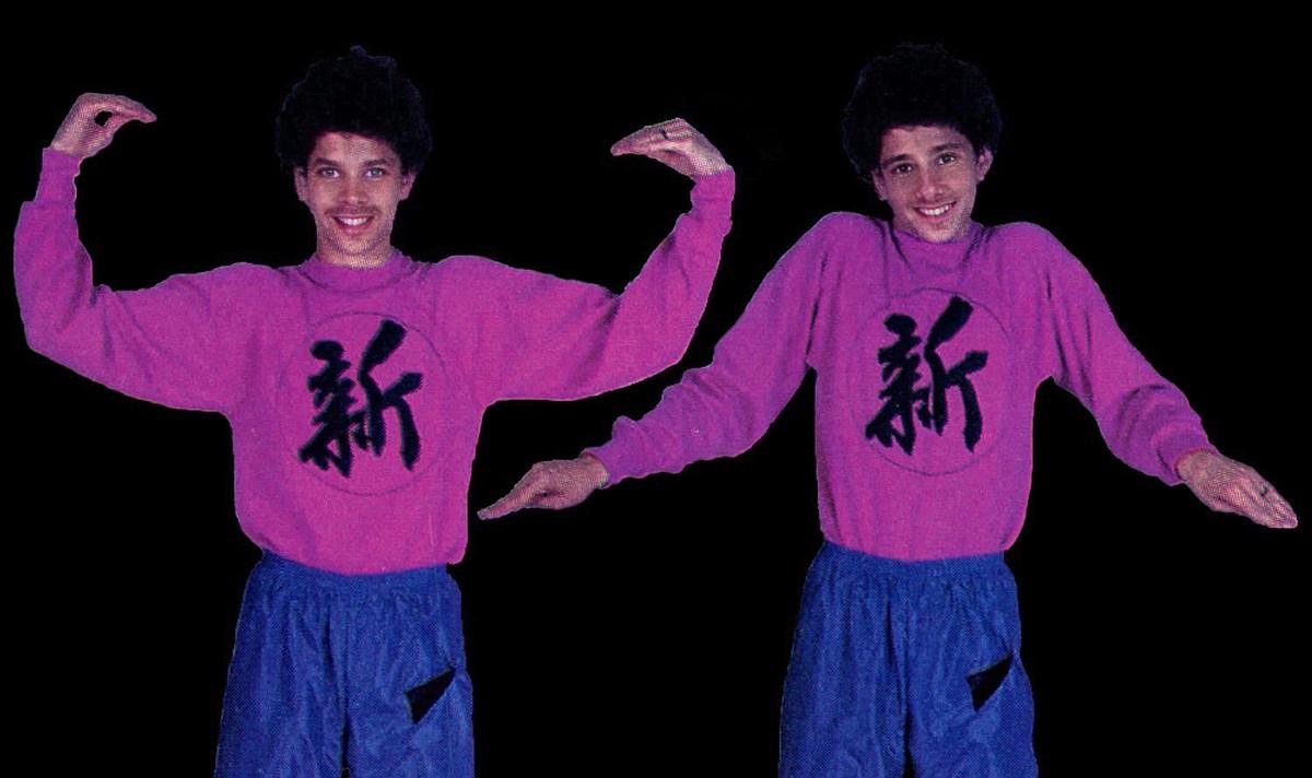 "Justin Raisen & Jordan Benik are Trick Gum (listen to ""Hurts to Be a Head"")"