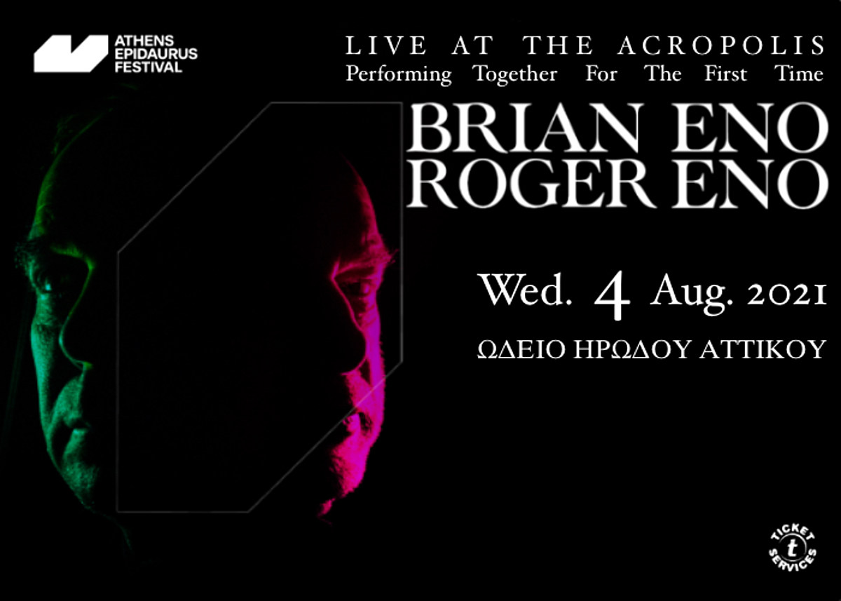 Watch Brian Eno & Roger Eno play The Acropolis, their first-ever concert together