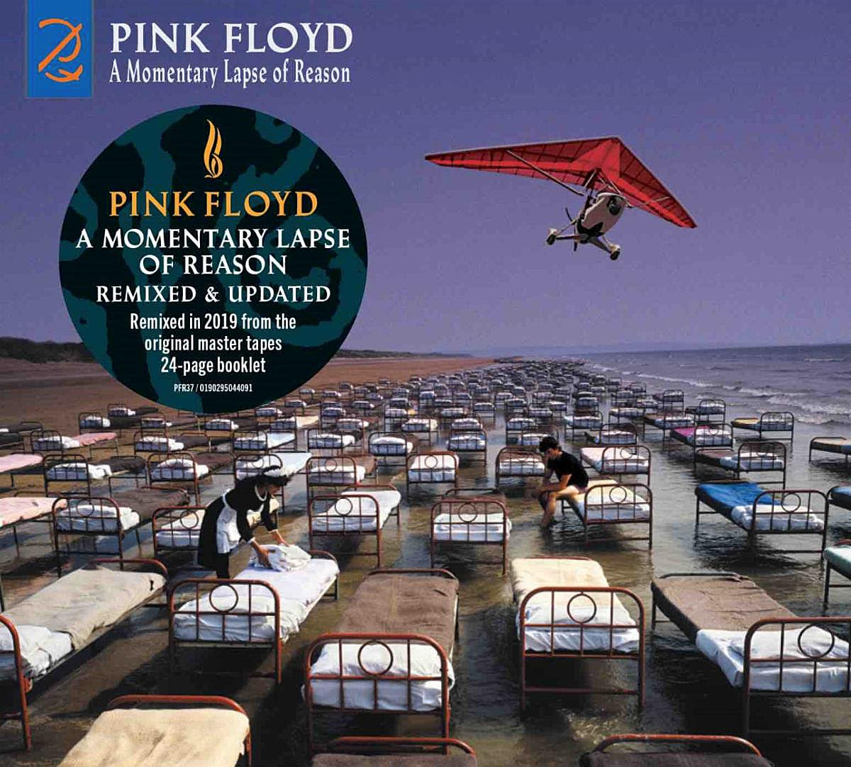 """David Gilmour shares """"Yet Another Movie"""" demo ahead of Pink Floyd 'Momentary Lapse…' reissue"""