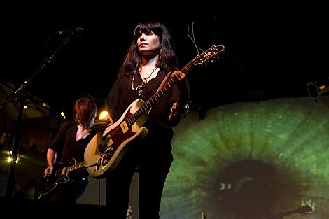 The School of Seven Bells